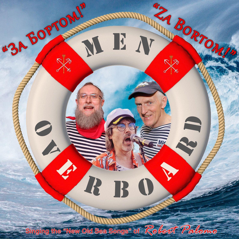 Men Overboard